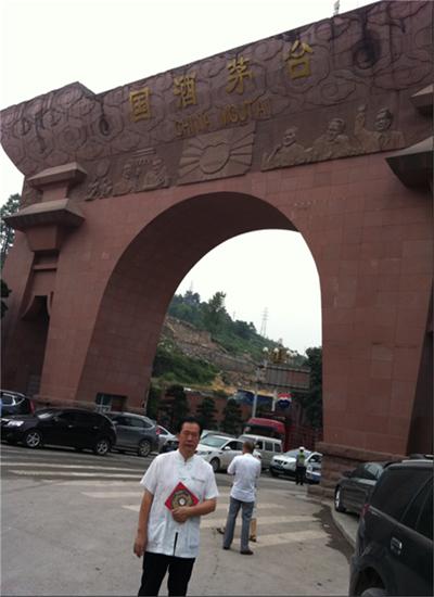 中国易经协会会长裴翁